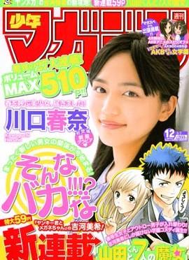 magazine_Resized_mg12