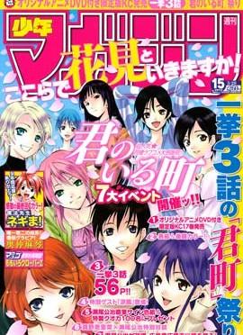 magazine_mg15