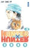 HUNTER×HUNTER 32 (ジャンプコミックス)
