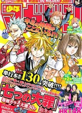 magazine_2013mg41