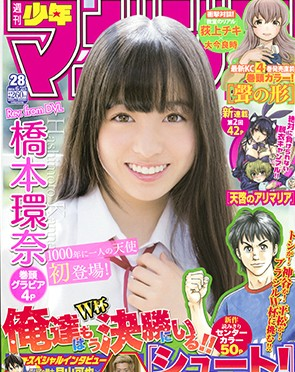 magazine_2014mg28