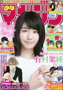 cover_2015WM_no20