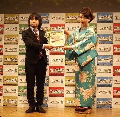 プレゼンターをつとめた昨年の受賞作「かくかくしかじか」の作者・東村アキコさんと、「ゴールデンカムイ」担当編集・担当編集・大熊八甲さん