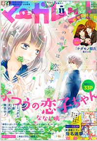 book-02201611