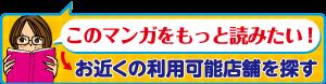 ビューン漫画コラム用ヘッター個人用01